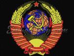 """""""Герб СССР"""" (195x198mm)"""