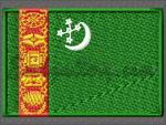 """""""Флаг Туркменистана"""""""