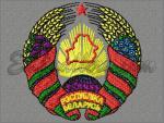 """Герб республики Беларусь""_70mm"
