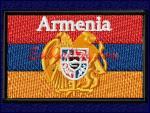 """Флаг Армении"""