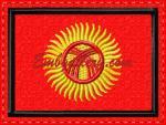 """""""Флаг Кыргызстана"""""""
