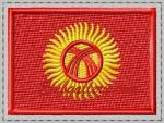 """""""Флаг Киргизии"""""""