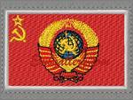 """""""Флаг и герб СССР"""""""