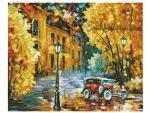"""""""Осень в городе"""""""