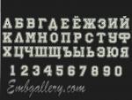 """Шрифт COLLEGE SPORT""_ русские буквы"